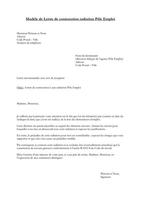 Lettre De Motivation De Pole Emploi Mod 232 Le De Lettre De Contestation Radiation P 244 Le Emploi Doc Pdf Page 1 Sur 1