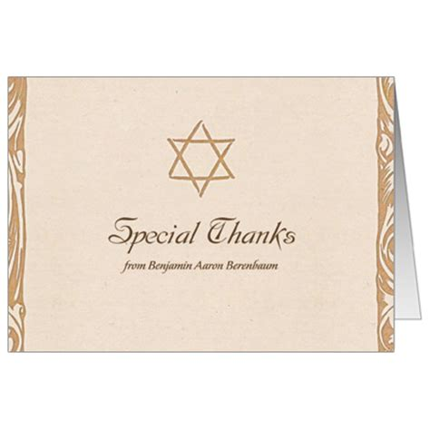 bar mitzvah card template bat mitzvah thank you cards