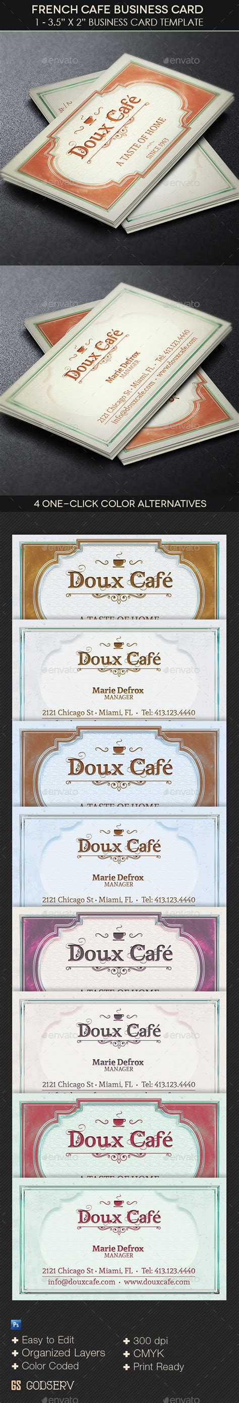 cafe business card template cafe lounge theme torrent 187 dondrup