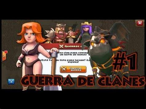 lava l not working clash of clans l guerra de clanes l valquirias y sabueso