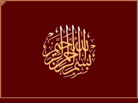 wallpaper keren islam seratus wallpapers gambar islami part 23