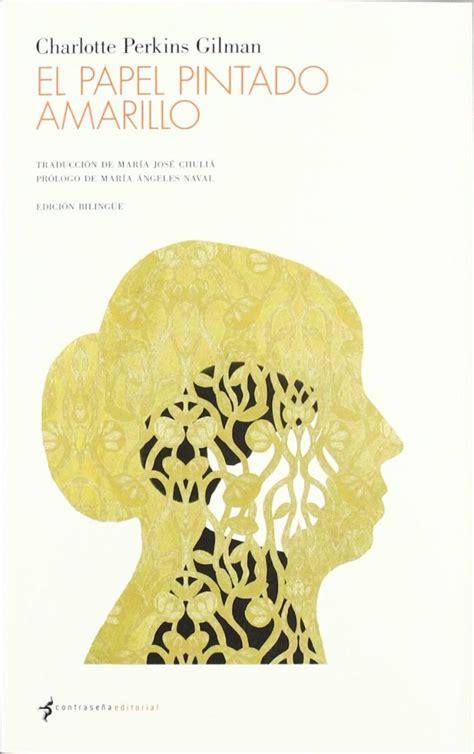 que libro leer mujer inteligente 10 libros que toda mujer inteligente deber 237 a leer al menos una vez en la vida rolloid