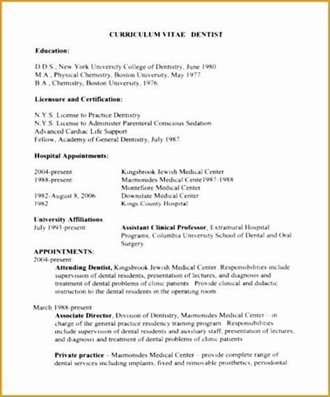 6 Dentist Curriculum Vitae Templates Free Sles Exles Format Resume Curruculum Dentist Cv Template Word