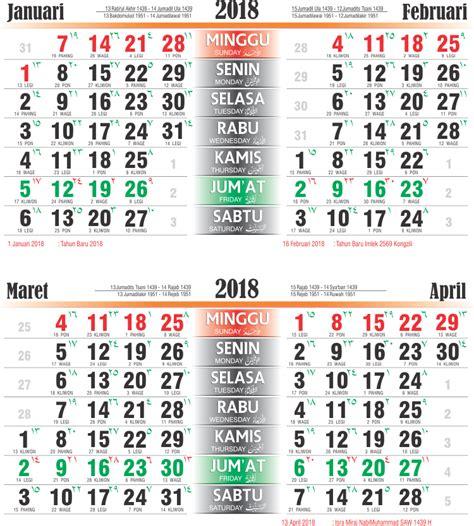 Kalender 2018 Arab Jawa Kalender Islam 2018 Lengkap Service Laptop