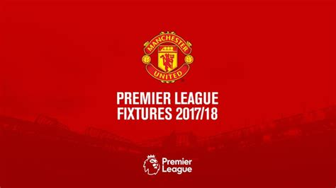 epl news 2017 premier league fixtures released latest of the greatest