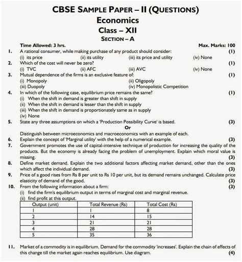 online tutorial cbse online cbse sle question papers solutions with
