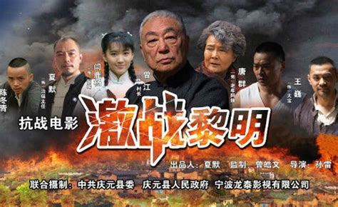 china film fight fight up 2015 china film cast chinese movie