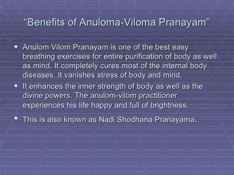 Anuloma Viloma Pranayama Breathing Exercise by Anuloma Viloma Pranayam