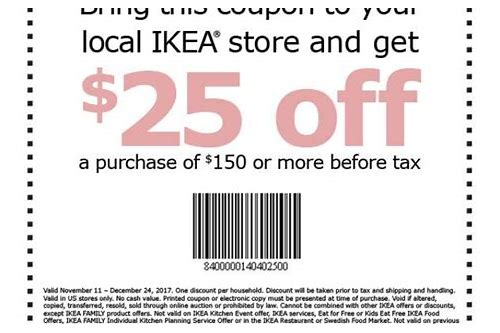 coupon code ikea free shipping