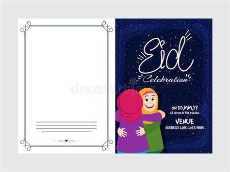 Eid Invitation Card Template by Eid Invitation Card Elearningninja Us