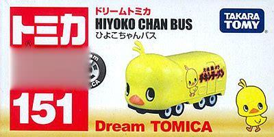 Takara Tomy Tomica Hiyoko Chan No 151 amiami character hobby shop tomica no 151