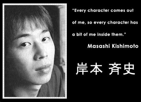 masashi kishimoto bench masashi kishimoto quotes quotesgram