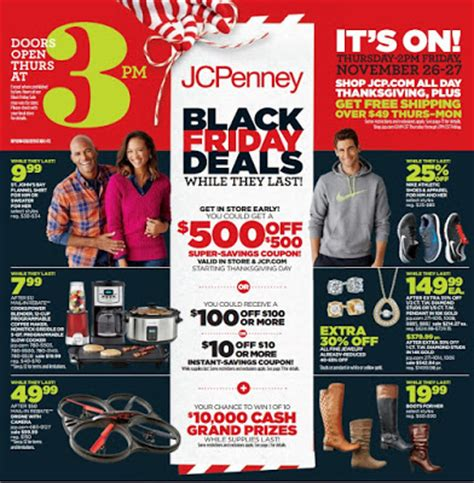 Jcpenney Black Friday Coupon Giveaway - jc penney 2015 black friday ad 500 coupon giveaway on thanksgiving
