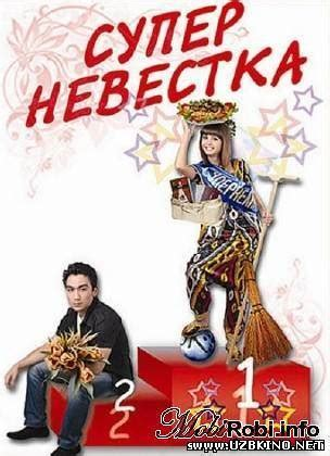 Узбекский Фильм Супер Кайнона На Русском Языке