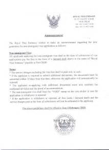 invitation letter format for thailand visa thailand visa information new delhi india news and