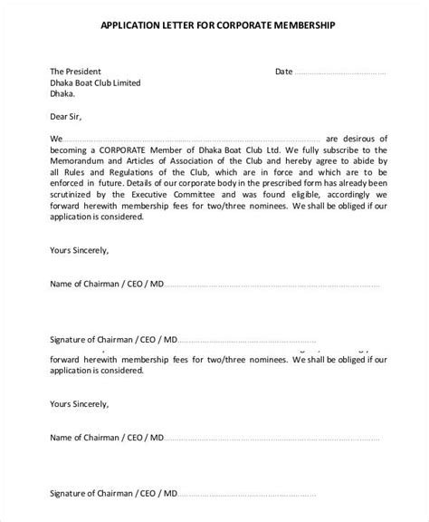 Membership Acceptance Letter Exle Membership Application Letters 4 Free Word Pdf