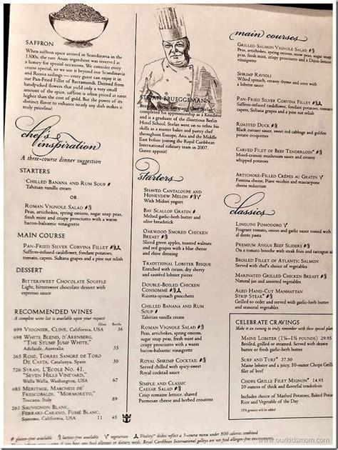 liberty of the seas dining room menu room design ideas