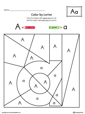 color by letter worksheets lowercase letter a color by letter worksheet