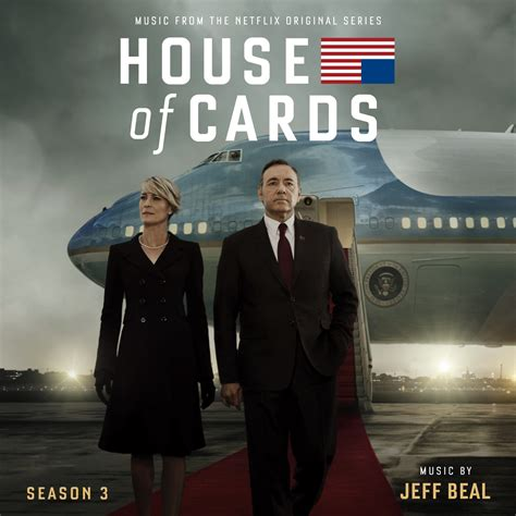 house of cards season