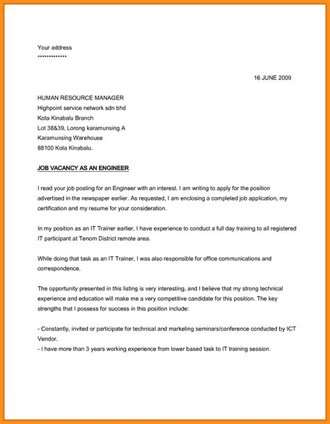 format of a covering letter for a application exle of an application letter for a vacancy cover