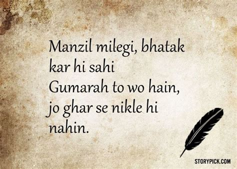 comfort betrays lyrics 492 best urdu hindi shayari images on pinterest a quotes