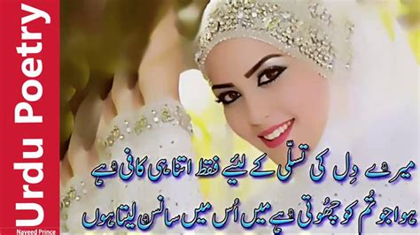 best shayari urdu sad shayari in urdu two line poetry best urdu shayari