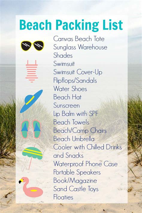 Sand List packing list everything you need for sand sun and