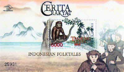 Perangko 12 Lambang Shio 2007 Ss koleksi filateli dan numismatik serba rp 15 000 seri 2