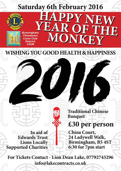 new year 2016 chinatown birmingham birmingham chinatown lions club welcome