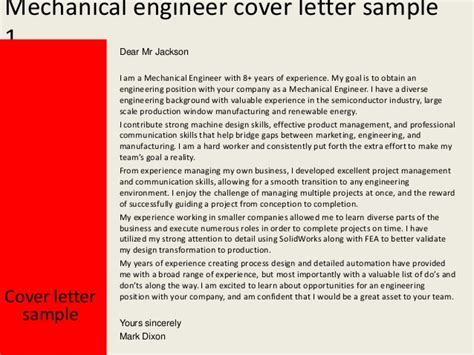 Motivation Letter For Mechanical Engineer Mechanical Engineer Cover Letter