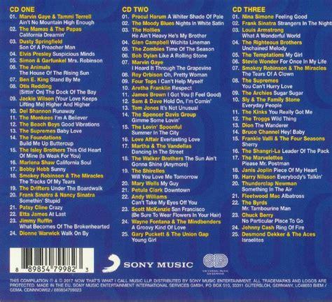 call  vinyl  juno records