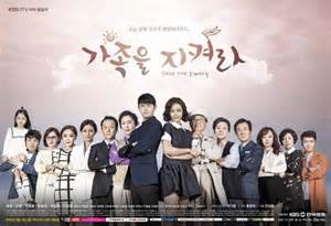 dramacool list of korean drama protect the family korean drama 2015 가족을 지켜라