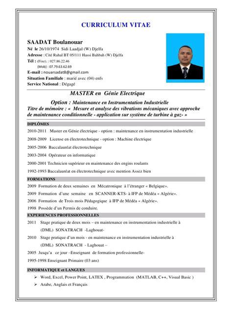 Comment Rédiger Un Cv En Franàçais by Resume Format Cv D Un Enseignant