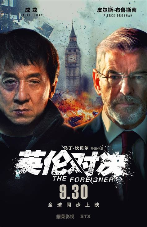 film online foreigner watch first trailer for jackie chan s the foreigner