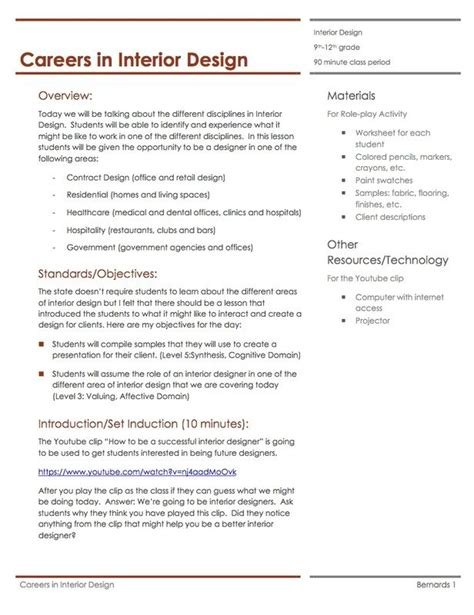 careers  interior design lesson plan education design