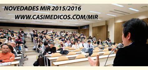 ministerio formacion sanitaria especializada plazas mir 2016 ministerio formacion sanitaria