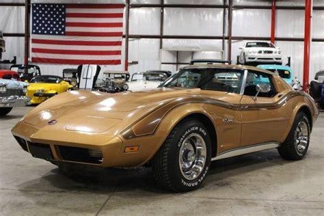 corvette stingray gold 1974 chevrolet corvette stingray 42290 light gold
