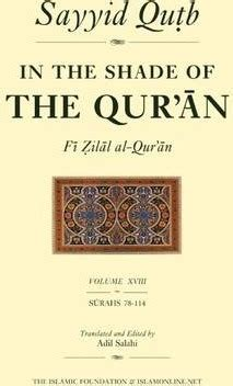 in the shade books in the shade of the qur an sayyid qutb 9780860373698