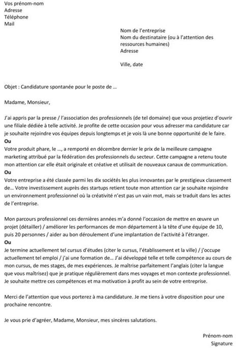 Exemple Lettre De Motivation Candidature Spontanã E Candidature Spontan 233 E Lettre De Motivation Lettre Personnelle Modele Jaoloron