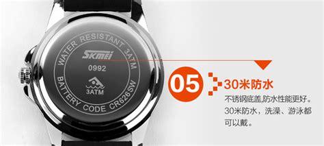 Clasp Buckle Stainless Steel Jam Tangan skmei jam tangan analog pria silicone 0992c black jakartanotebook