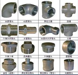 china plumbing parts china cross valves