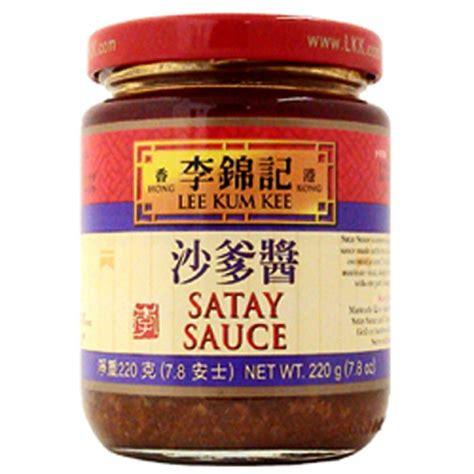 satay sauce recipe dishmaps