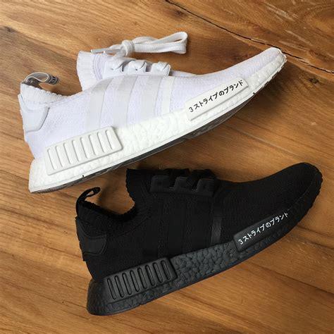 Neighborhood X Adidas Nmd R1 Japan Black White Bnib adidas nmd r1 japan boost black white