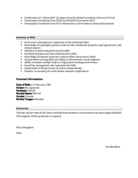 is declaration required in resume resume ideas