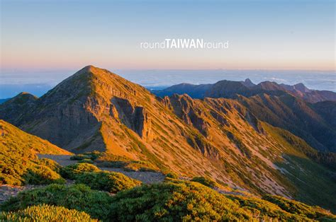 taiwanese mountain sign in