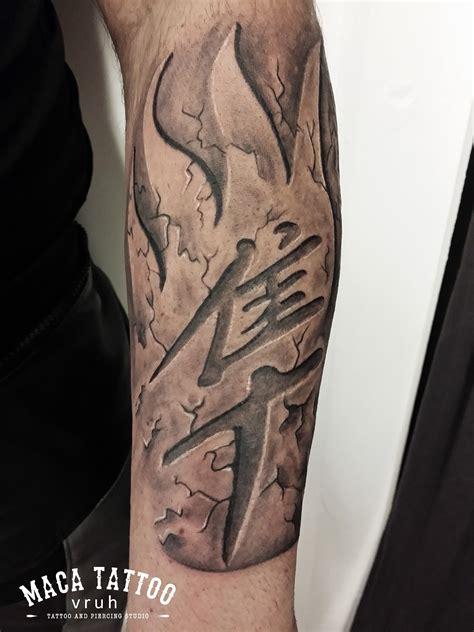 stone tattoo tatouage vru h maca belgique belgium 3d