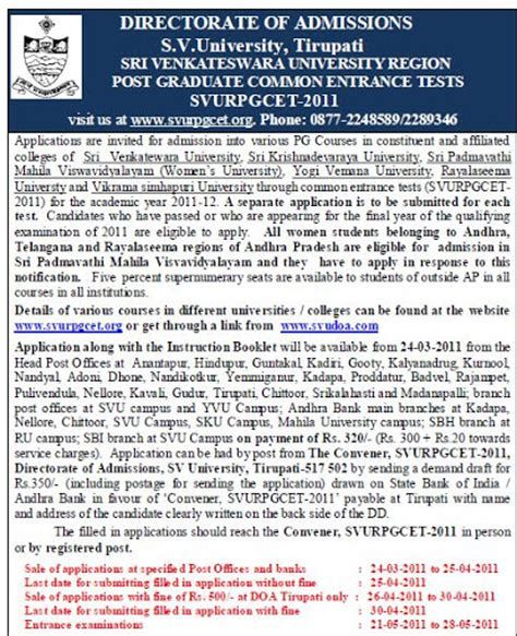 Pgcet Syllabus For Mba by What Are The Important Dates For Pgcet Entrance