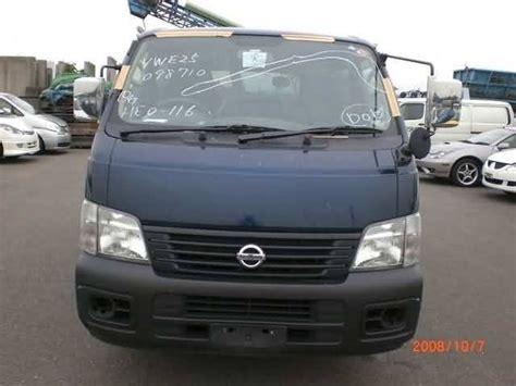 2005 nissan caravan for sale