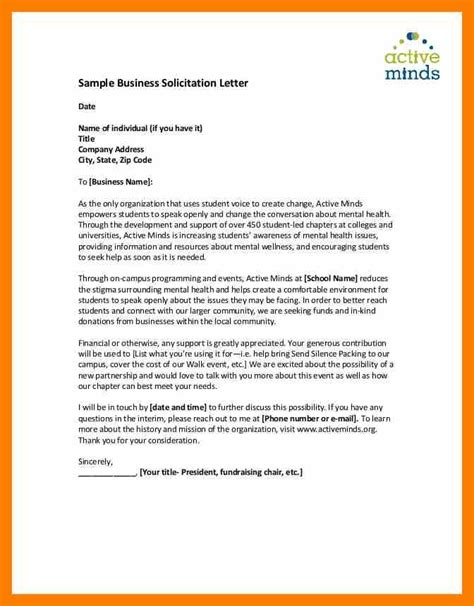 Business Letter Solicitation Template 11 Solicitation Letter Sles Janitor Resume