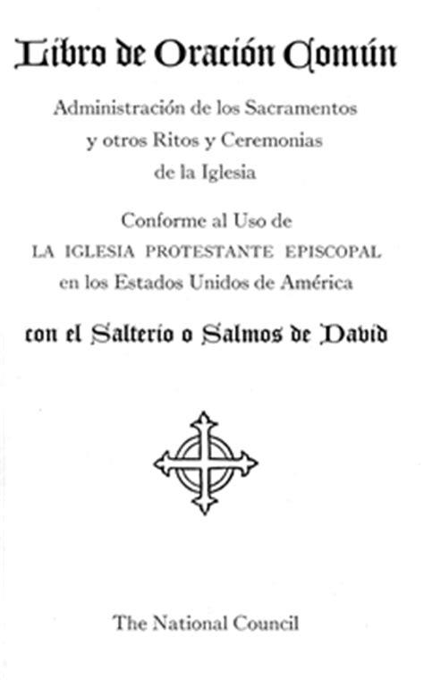 libro spanish ballads bcp spanish libro de oraci 243 n com 250 n